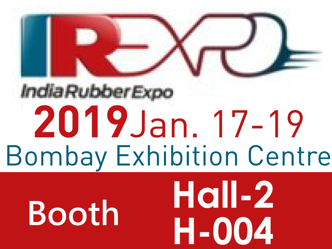 2019 India Rubber Expo